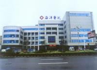 烟台海洋医院
