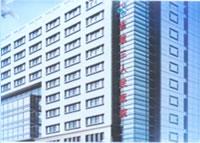 甘肃省第三人民医院